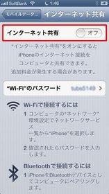 i_2012121501504900.jpg