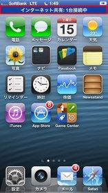 i_2012121501504903.jpg