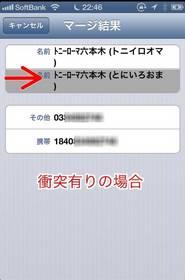 i_2013043022540218.jpg