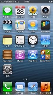 i_2013051802525047.jpg