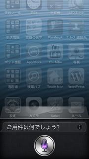 i_2013051802564800.jpg