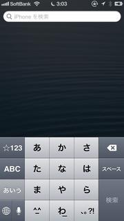 i_2013051803041402.jpg
