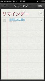 i_2013052200073367.jpg
