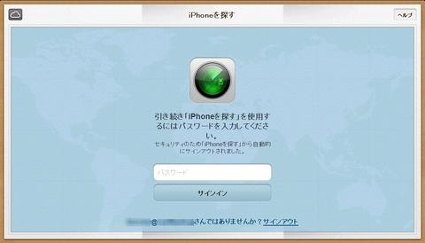 icloudweb2a.jpg