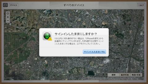 icloudweb4.jpg