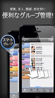 igroup_renraku1.jpg