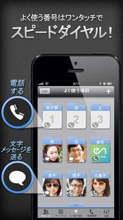 igroup_renraku2.jpg