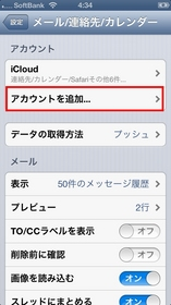 iphone_gmail2.jpg