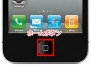 iphone_homebutton.jpg