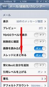 iphone_syomei1.jpg