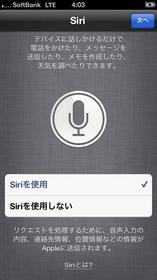 iphont_init11.jpg