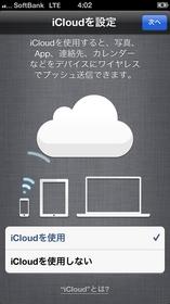 iphont_init7.jpg