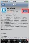 lawso_reg1.jpg