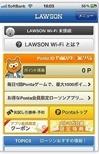 lawso_reg5.jpg