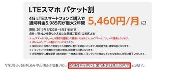 lte_no_flat.jpg
