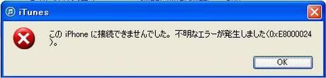 0xE8000024を表示