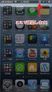 screen_rockicon.jpg
