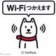 softbank_wifiスポット.jpeg