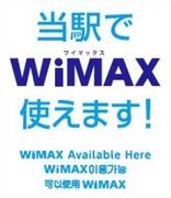 wimaxステッカー.jpg