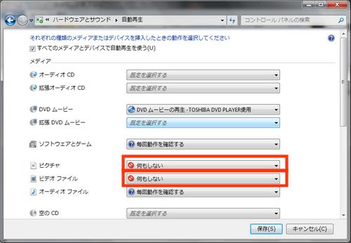 画像取込変更_3.png
